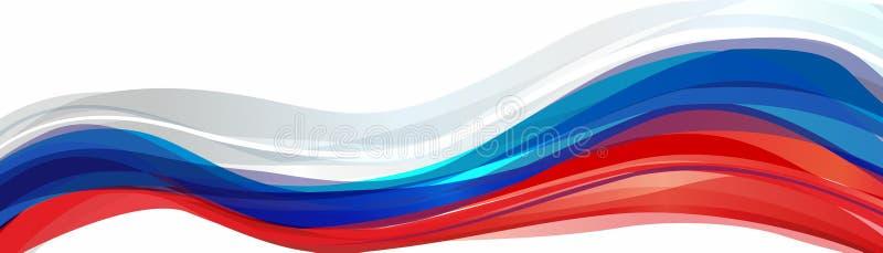 Bandeira de Rússia, Federação Russa ilustração stock