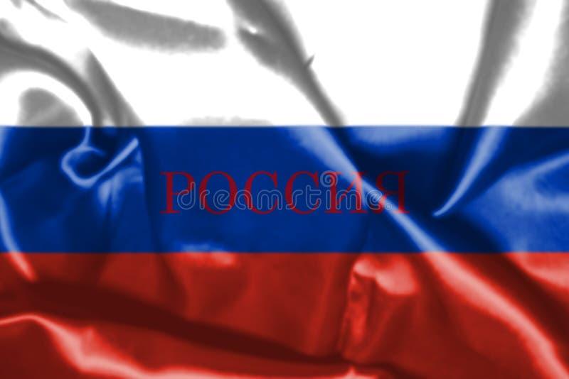 Bandeira de Rússia que acena no vento com nome de país nele o mal 3D ilustração stock