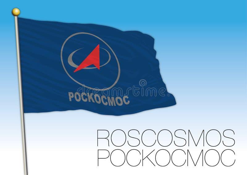 Bandeira de Roscosmos, agência espacial do russo de Rússia, ilustração do vetor ilustração do vetor