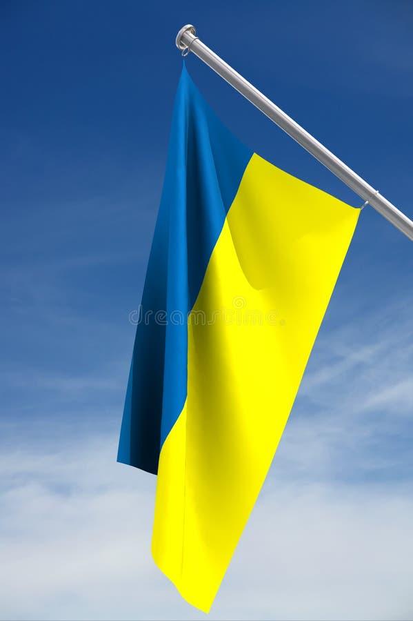 Bandeira de Ucrânia ilustração do vetor