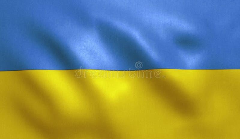 Bandeira de Ucrânia fotografia de stock royalty free