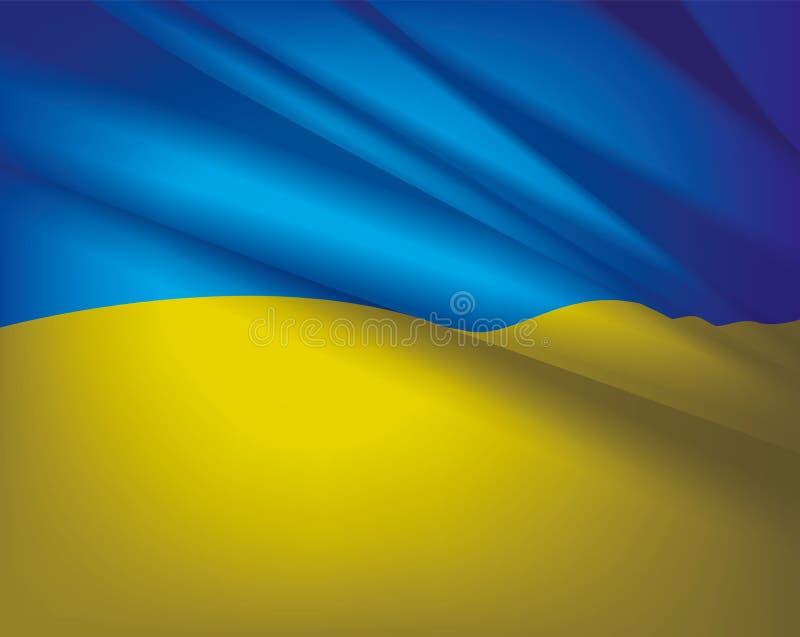 Bandeira de Ucrânia, vetor ilustração stock