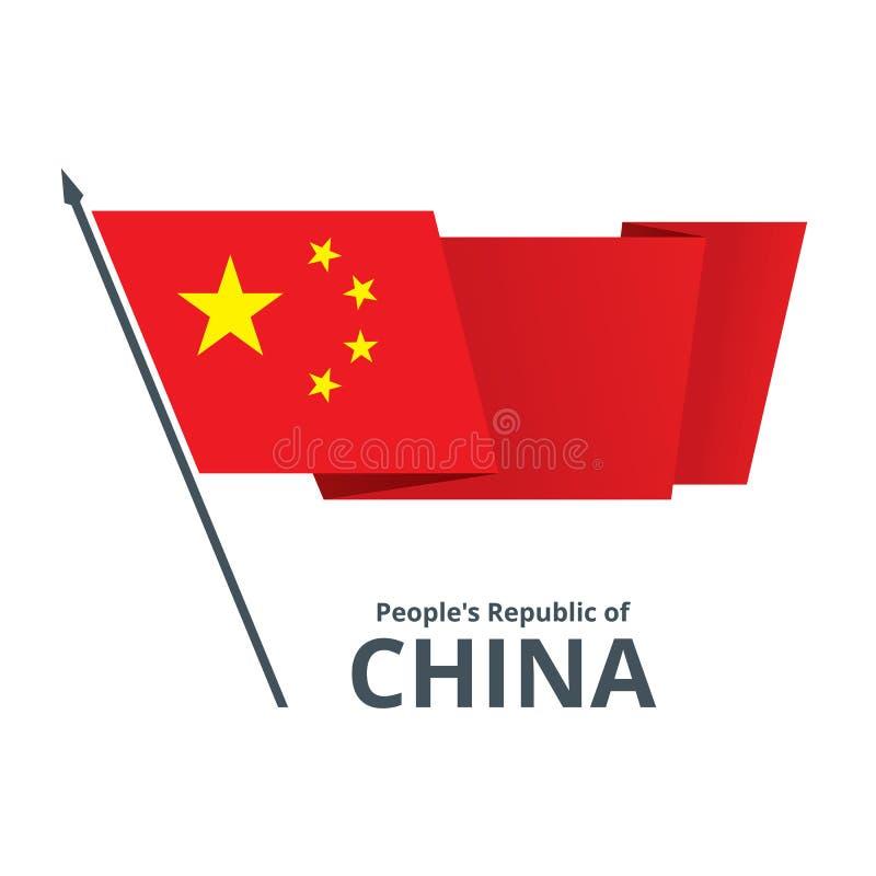 Bandeira de vibração de China ilustração stock