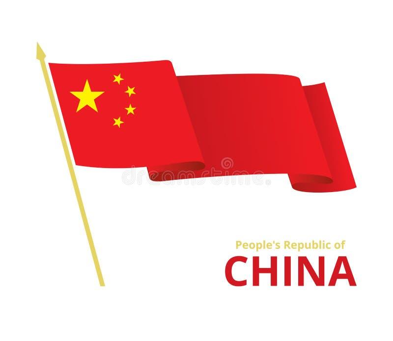 Bandeira de vibração de China ilustração do vetor