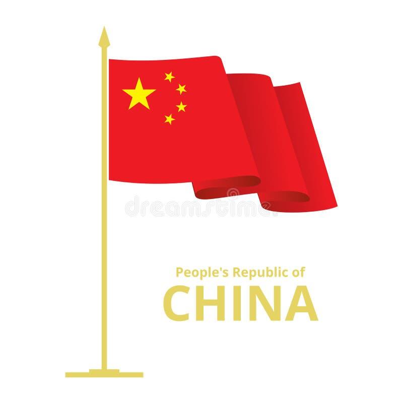 Bandeira de vibração de China ilustração royalty free