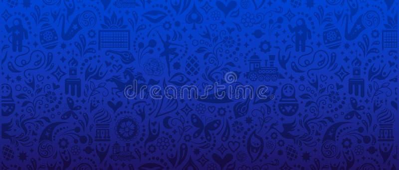 Bandeira do campeonato do mundo do futebol ilustração royalty free