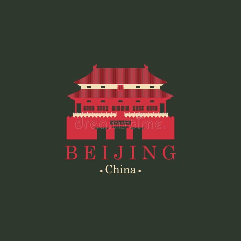 Bandeira do curso com a Cidade Proibida, Pequim, China ilustração royalty free
