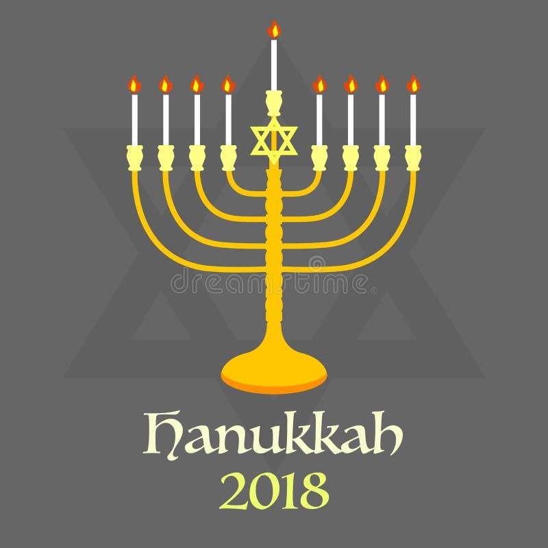 Bandeira do Hanukkah ilustração do vetor