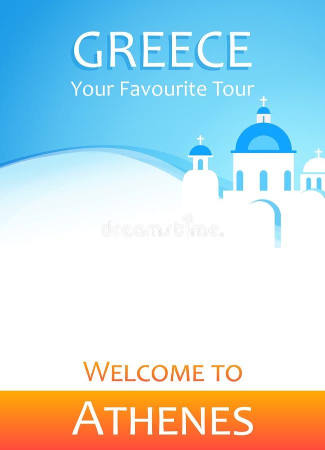 Bandeira do inseto do vetor - você excursão favorita a Grécia ilustração royalty free