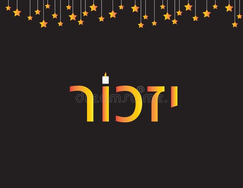 Bandeira do Memorial Day de Israel Texto hebreu IZKOR e estrelas no fundo preto ilustração royalty free