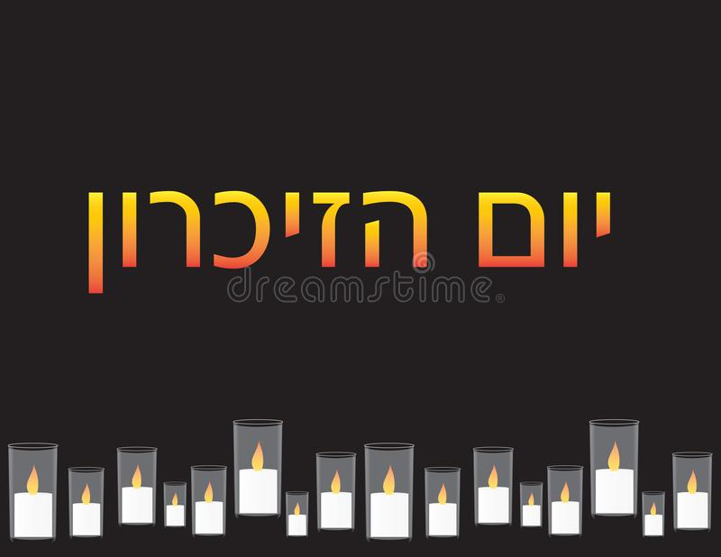 Bandeira do Memorial Day de Israel Velas hebreias do texto e do memorial ilustração do vetor