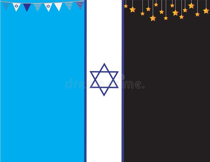 Bandeira do Memorial Day e do Dia da Independência de Israel Tristeza à felicidade ilustração royalty free