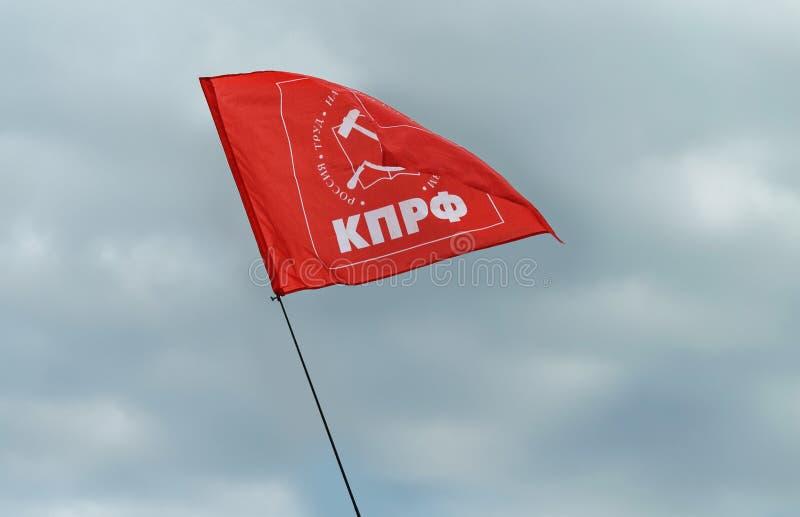 Bandeira do Partido Comunista da Federação Russa fotos de stock