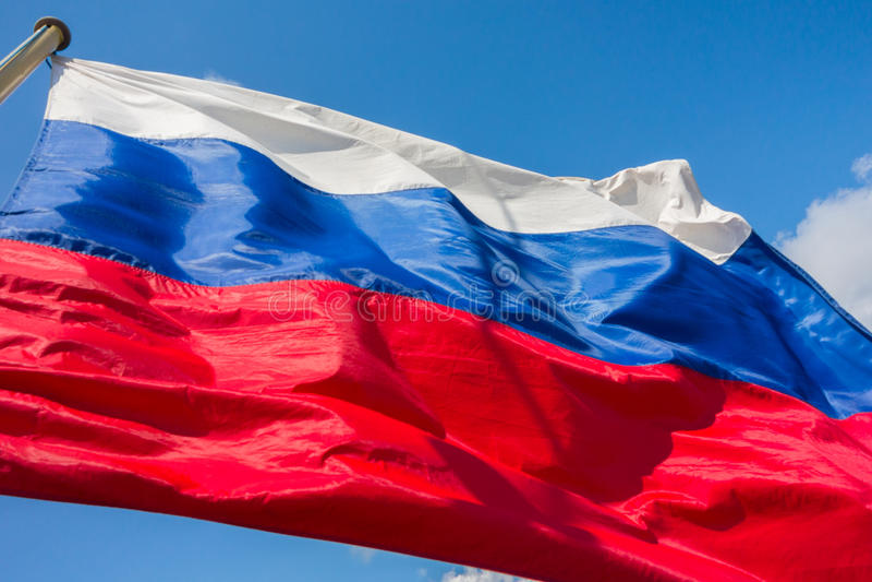 Bandeira do russo foto de stock