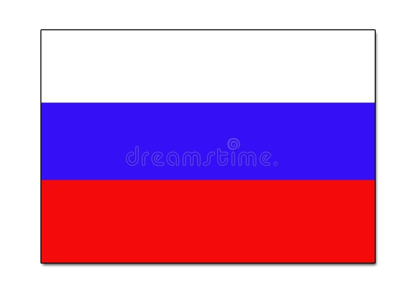 Bandeira do russo ilustração stock