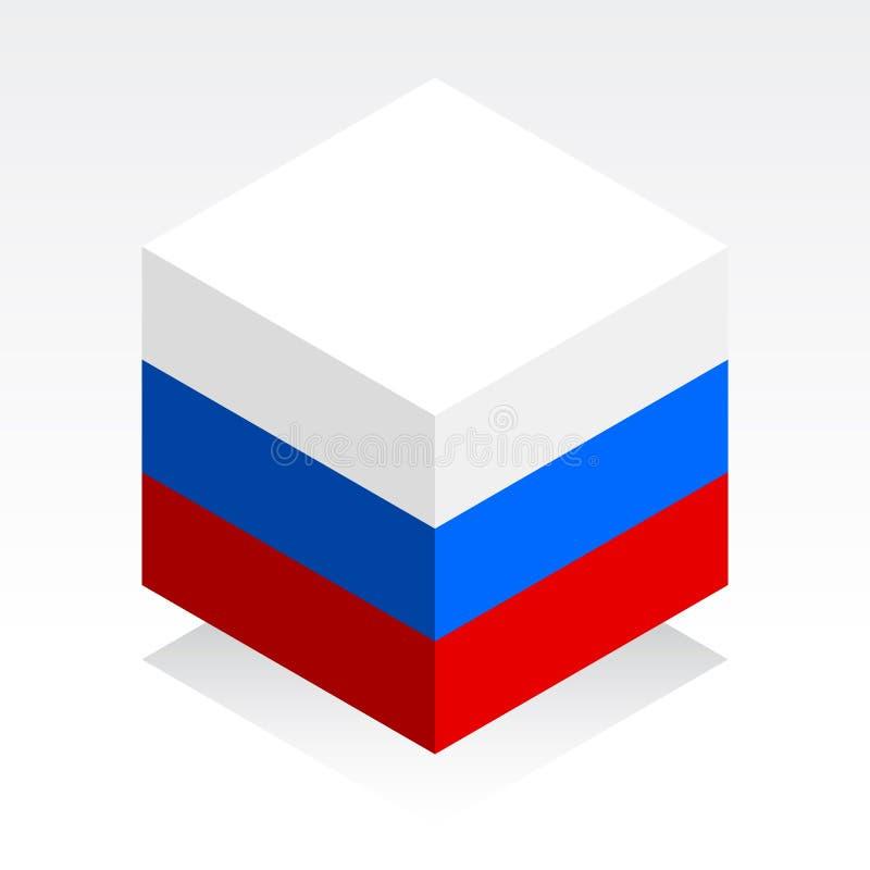 Bandeira do russo Vector a imagem da bandeira da Federação Russa no fundo branco ícone do estilo 3D ilustração stock