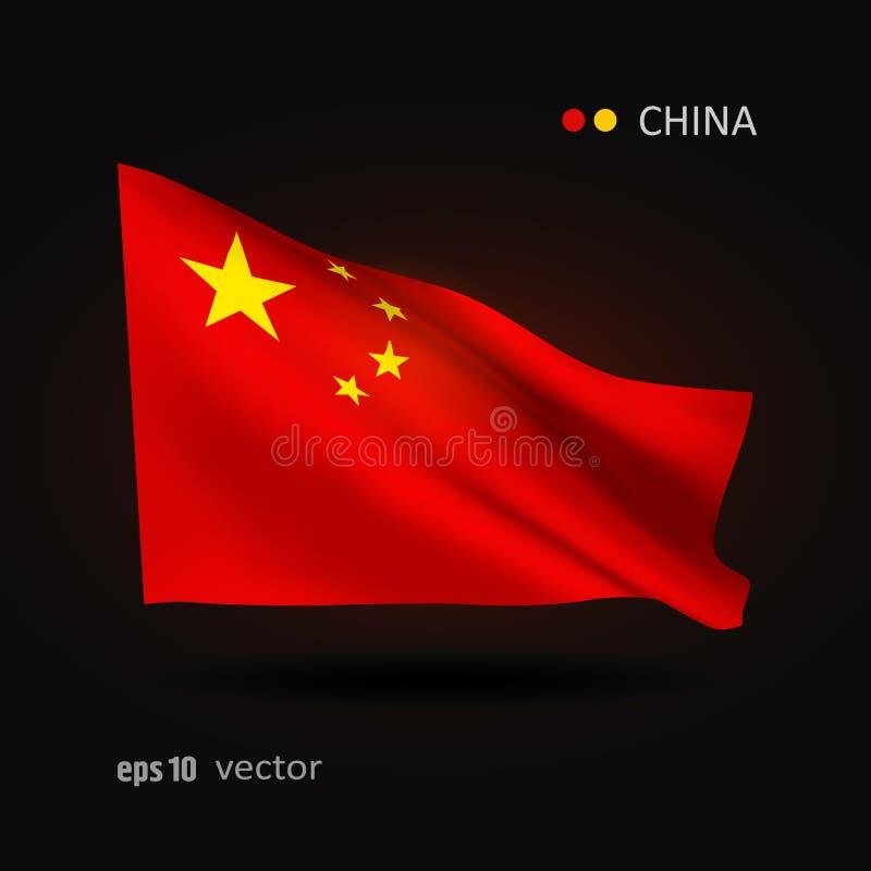 Bandeira do vetor de China ilustração royalty free