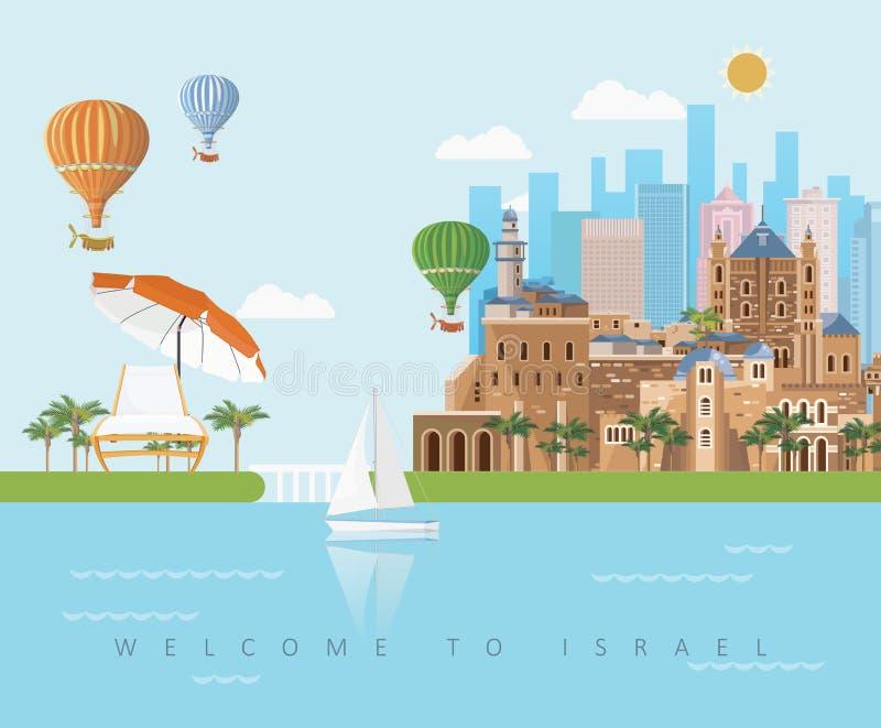 Bandeira do vetor de Israel com marcos judaicos, balões de ar quente e Mar Morto Boa vinda a Israel Cartaz do curso no projeto li ilustração royalty free