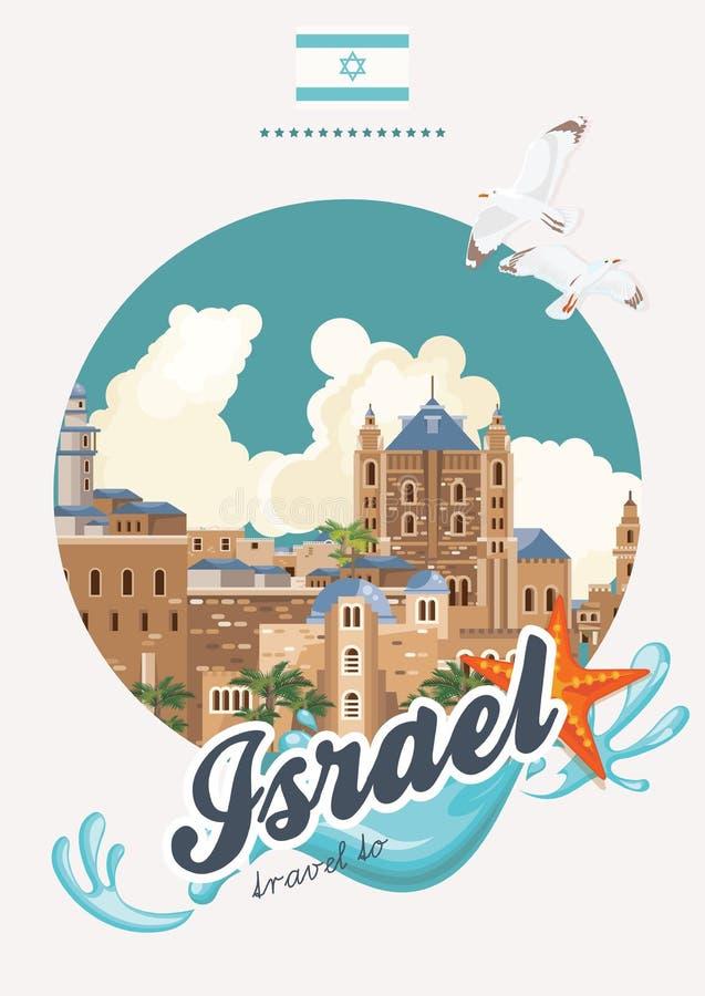 Bandeira do vetor de Israel com os marcos judaicos na forma do círculo Boa vinda a Israel maravilhosa Cartaz do curso no projeto  ilustração royalty free