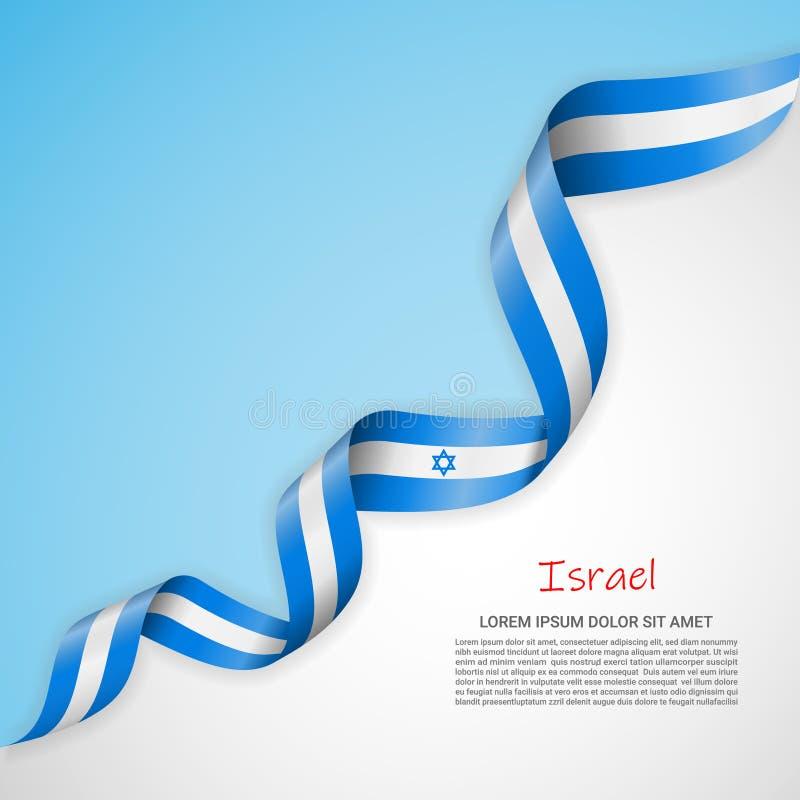 Bandeira do vetor nas cores brancas e azuis e fita de ondulação com a bandeira de Israel Molde para o projeto do cartaz, folhetos ilustração do vetor