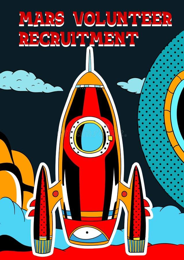 Bandeira e cartaz voluntários do recrutamento do espaço de Marte ilustração royalty free