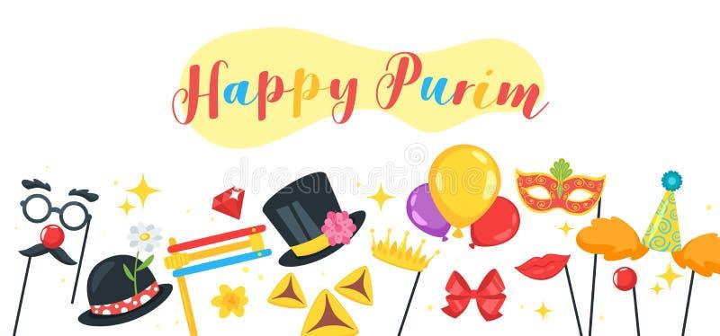 Bandeira feliz da celebração de Purim ilustração stock