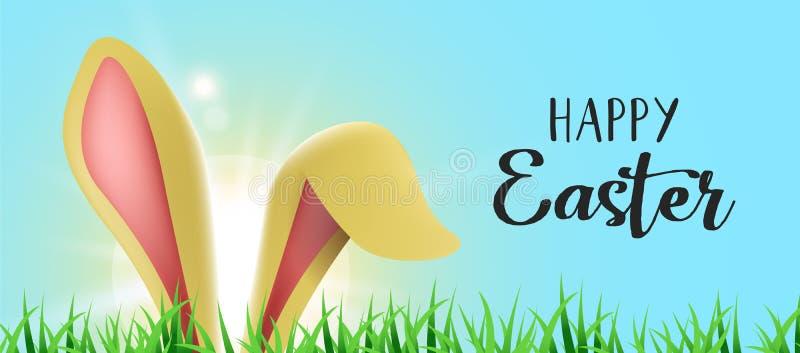 Bandeira feliz da Web da Páscoa com as orelhas engraçadas do coelho ilustração stock