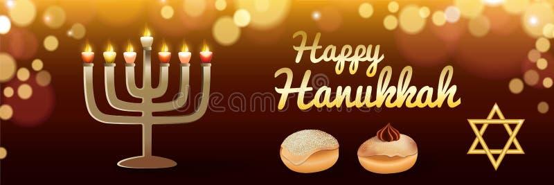 Bandeira feliz de hanukkah do feriado, estilo realístico ilustração royalty free