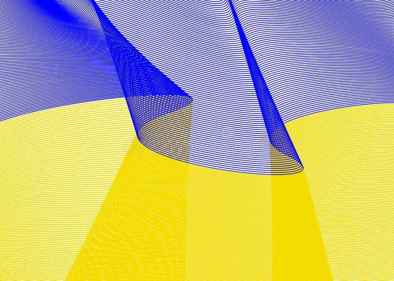 Bandeira festiva, bandeira com, vibração bonita no vento, república de Ucrânia, isolada, em um fundo branco ilustração do vetor