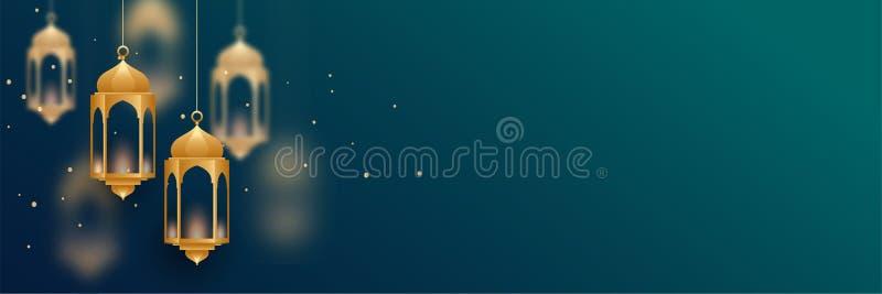 Bandeira islâmica decorativa das lâmpadas com espaço do texto ilustração do vetor