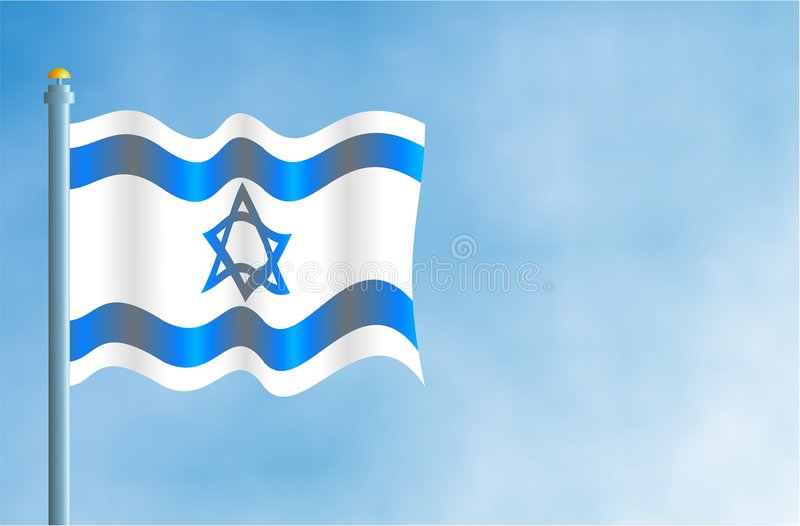 Bandeira israelita ilustração royalty free