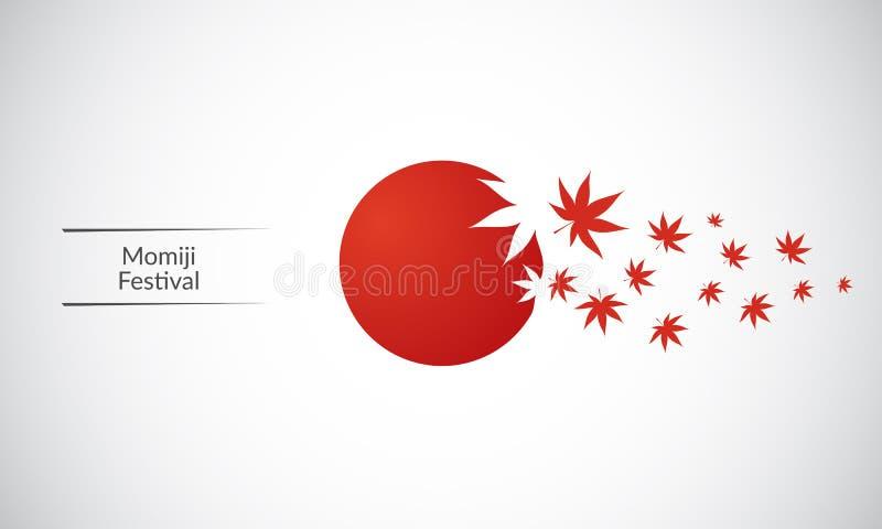 Bandeira japonesa estilizada, devotada a Momiji tradicional - bordo japonês - festival do outono ilustração royalty free
