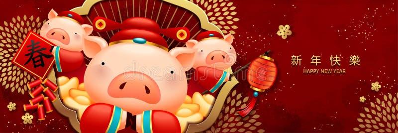 Bandeira leitão do ano lunar ilustração royalty free