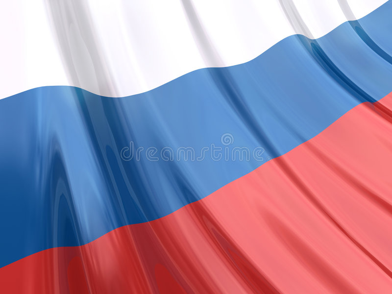 Bandeira lustrosa de Rússia ilustração do vetor