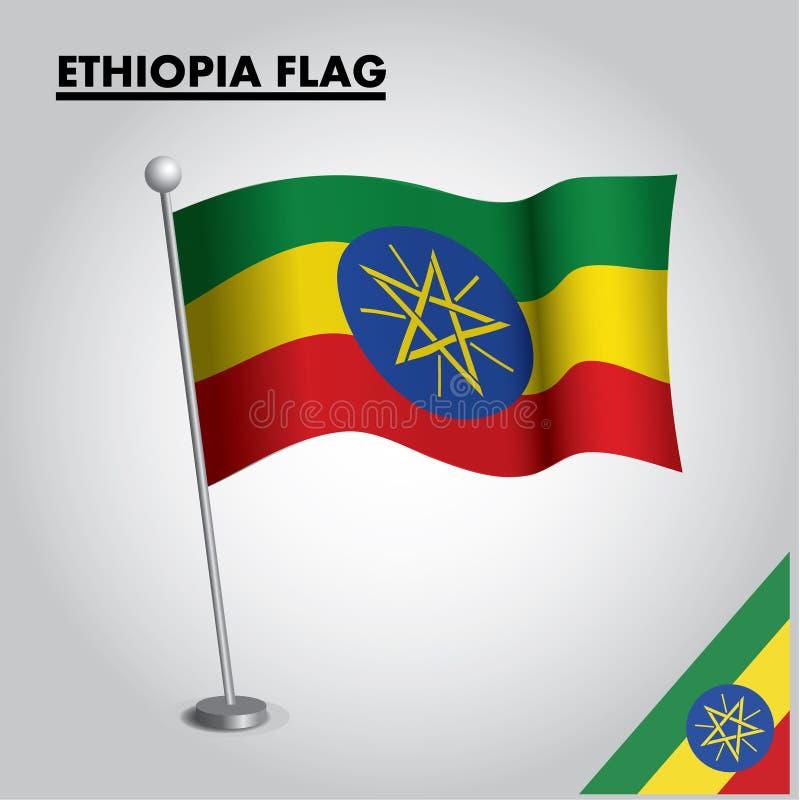 Bandeira nacional da bandeira de ETIÓPIA de ETIÓPIA em um polo ilustração do vetor