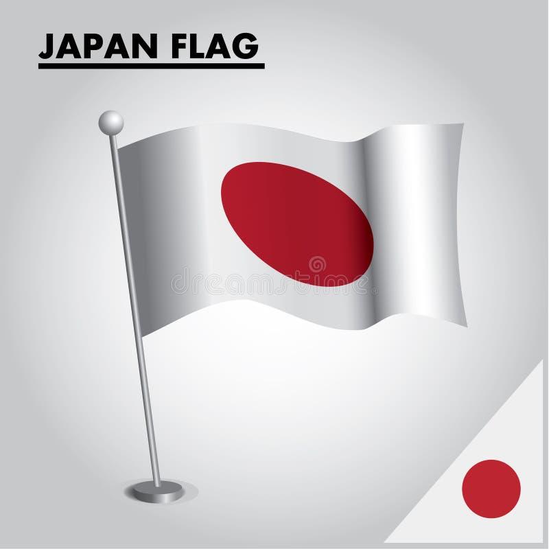 Bandeira nacional da bandeira de JAPÃO de JAPÃO em um polo ilustração do vetor