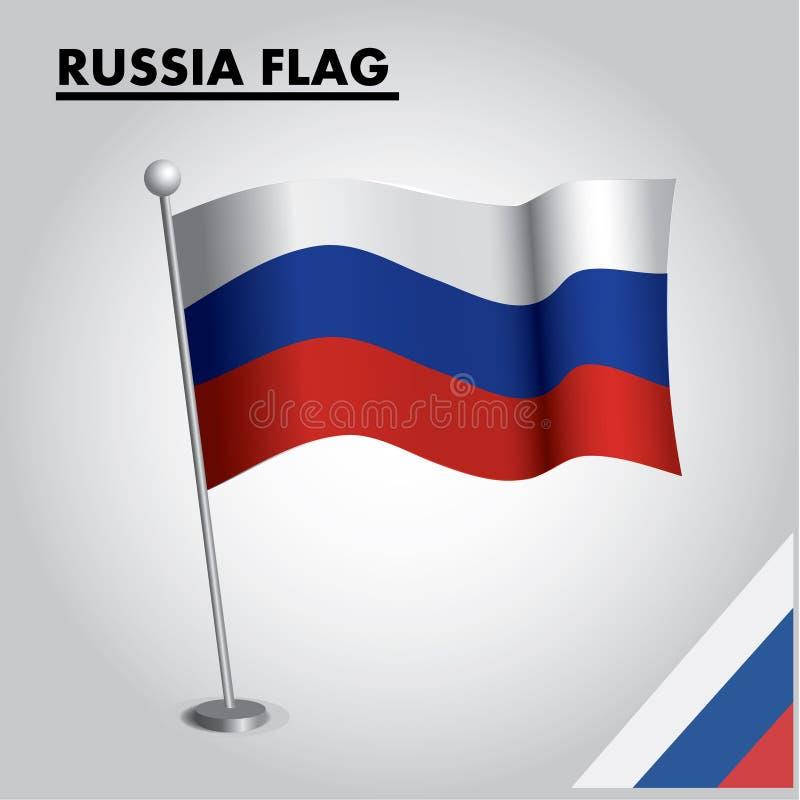 Bandeira nacional da bandeira de RÚSSIA de RÚSSIA em um polo ilustração royalty free