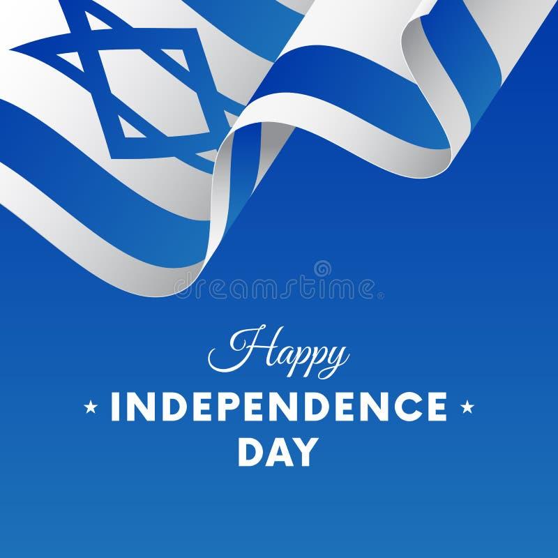 Bandeira ou cartaz da celebração do Dia da Independência de Israel Bandeira de ondulação Vetor ilustração do vetor
