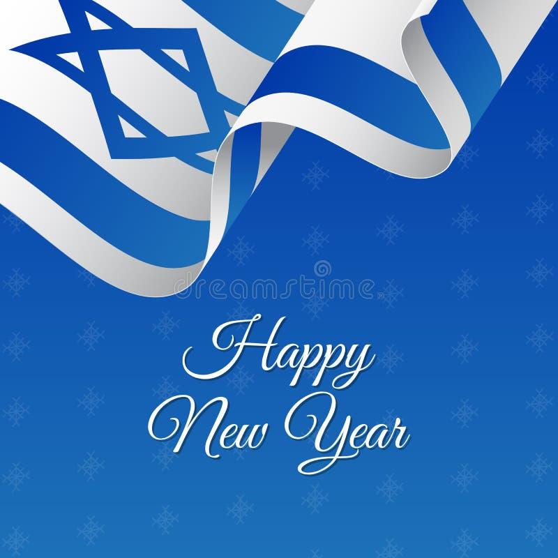 Bandeira ou cartaz de Israel Happy New Year Fundo bonito do Natal ilustração royalty free