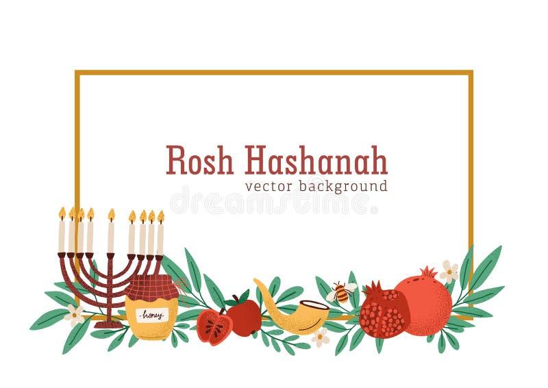 Bandeira ou fundo horizontal de Rosh Hashanah decorada pelo menorah, pelo chifre do shofar, pelo mel, pelas maçãs, pelas romã e p ilustração royalty free