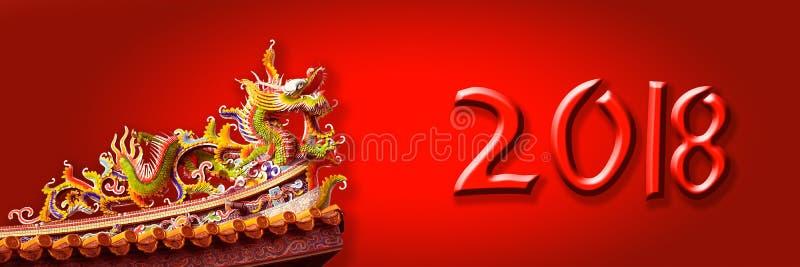 bandeira panorâmico chinesa do ano 2018 novo com um dragão no fundo vermelho imagens de stock