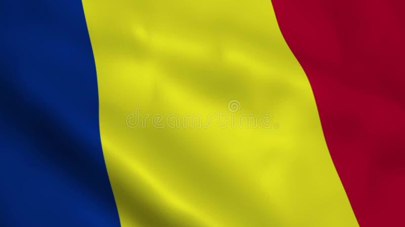 Bandeira romena realística ilustração royalty free