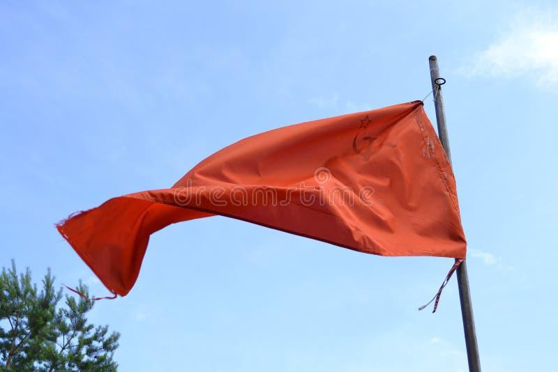 Bandeira soviética fotografia de stock royalty free
