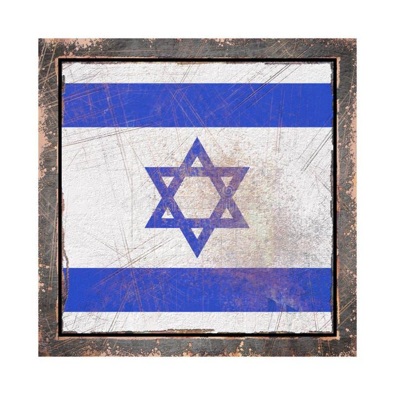 Bandeira velha de Israel ilustração stock