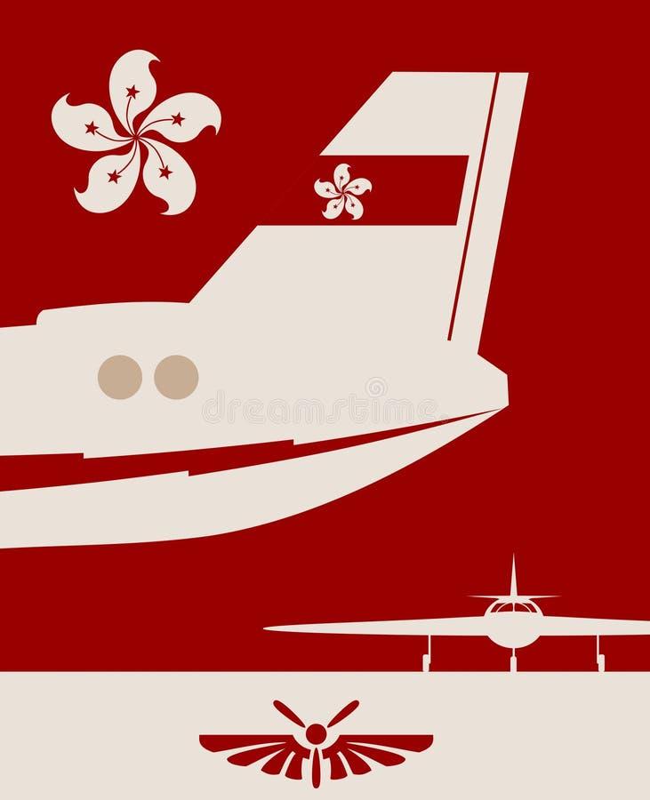 Bandeira vertical com a imagem de uma cauda do avião ilustração do vetor