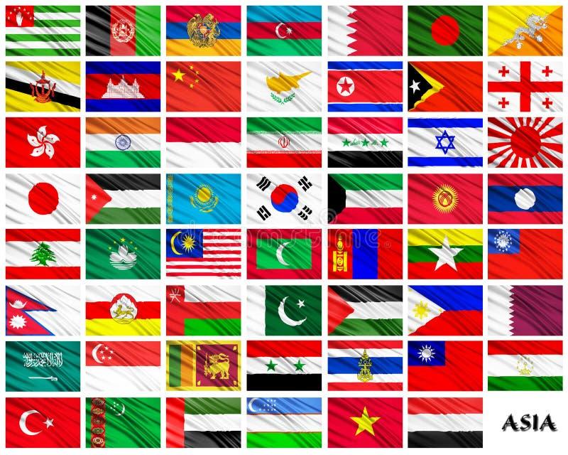 Bandeiras de países asiáticos em ordem alfabética ilustração do vetor