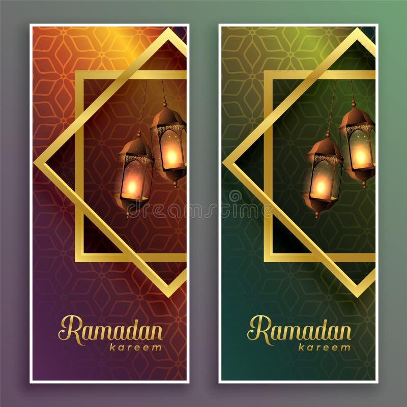 Bandeiras de surpresa do kareem de ramadan com lâmpadas de suspensão ilustração royalty free
