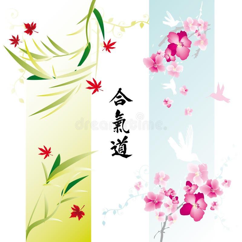 Bandeiras decorativas com tema japonês ilustração do vetor
