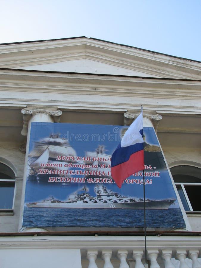 Bandeiras do russo em Crimeia foto de stock royalty free