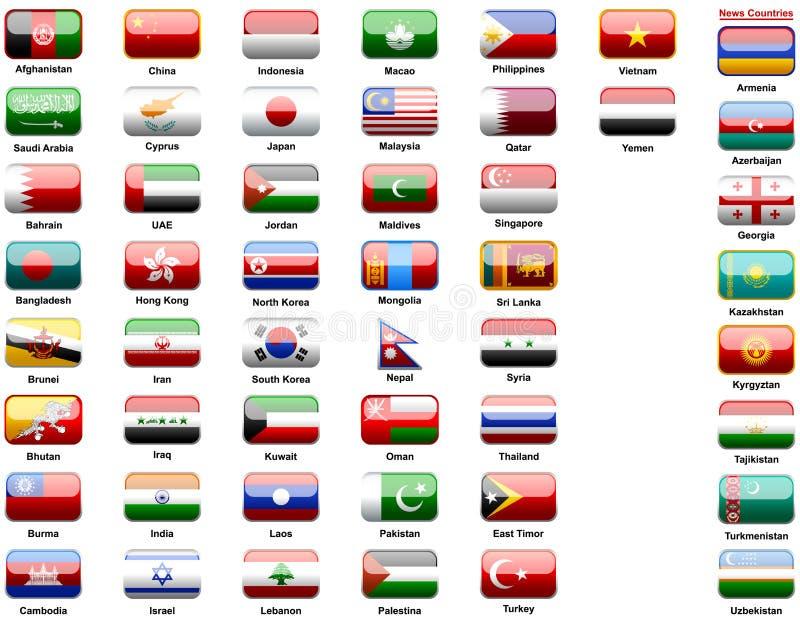 Bandeiras dos asiáticos dos países ilustração royalty free